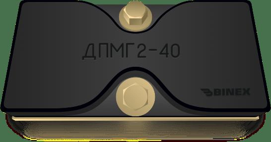 Датчик ДПМГ2-40