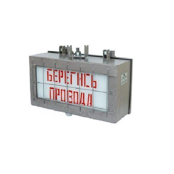 Световой указатель УС-1 УС-2 и УС-3 в Белгороде